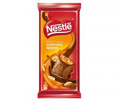 شکلات بادام زمینی نستله